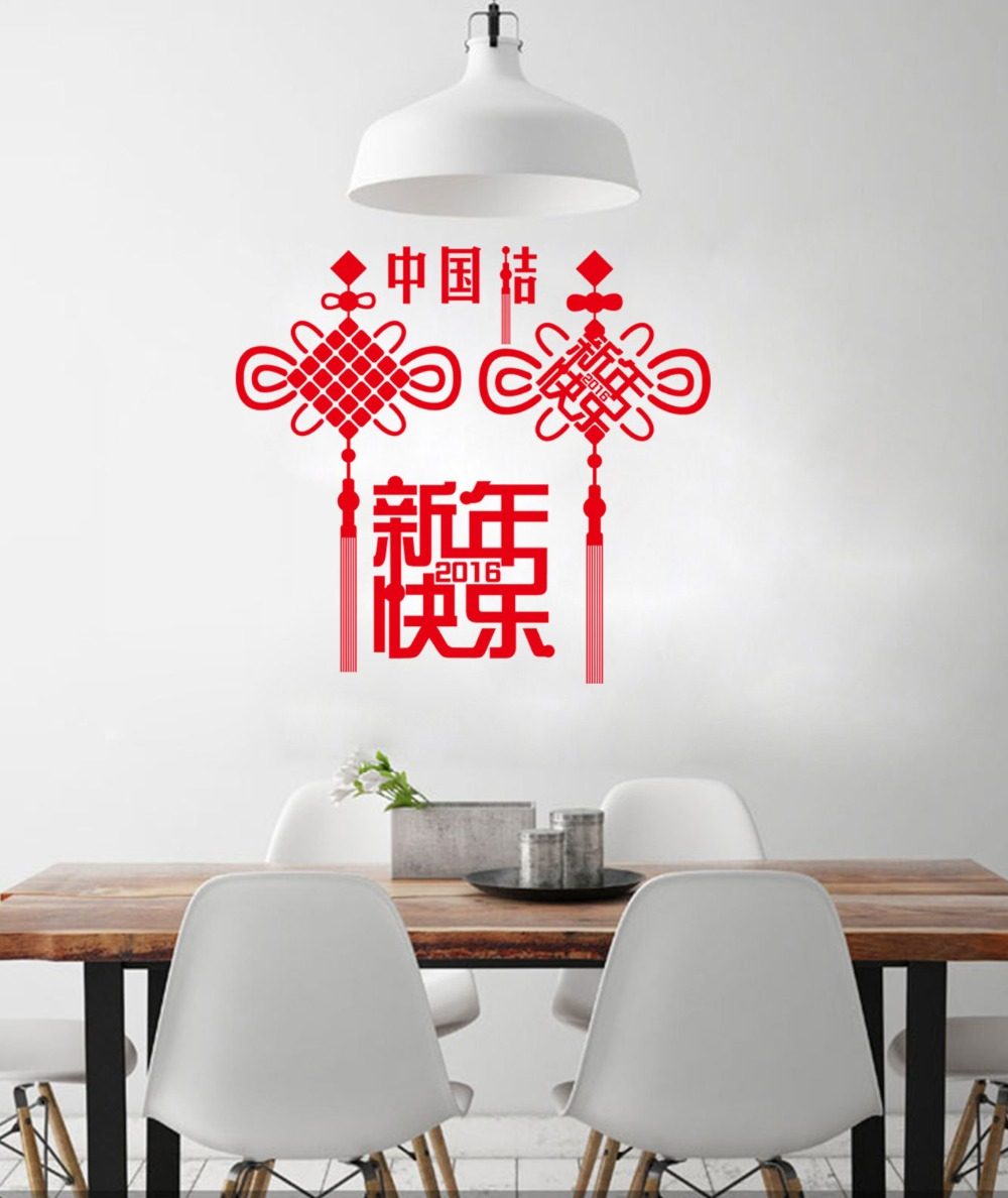 Beautiful Chinese New Year Decoration Ideas For Home Vignette - Home ...