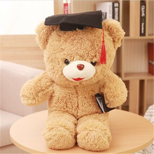 Free shipping 1pc 45cm/65cm Cute Doctorial Hat Bear Toy Staffed Creative Animal Plush Toy Graduation Gift Doll Kids Love Doll