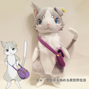 1pcs Different World from Scratch Life Plush Emilia Parke Cat Soft Cute Anime Pack Stuffed Kids Plush Doll Toys Birthday Gift