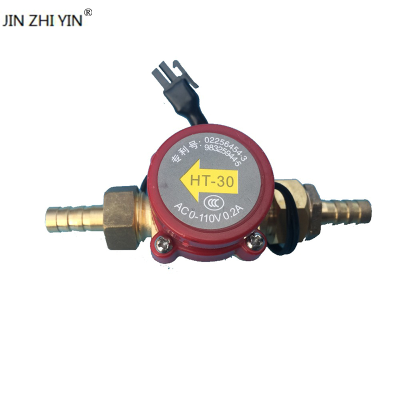 JINZHIYIN Water Flow Switch Sensor 6/8/10/mm HT-30 Protect For CO2 Laser Engraving Cutting Machine