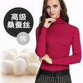 High Elastic Silk And Cotton Turtleneck Sweater Silk Shirt Jacket Slim Girl