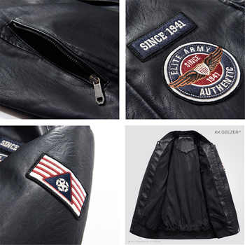 Leather Jacket Men Autumn Casual PU Motorcycle Jacket Warm Fleece Winter Coat Comfort Bomber Camp High Quality Black Business
