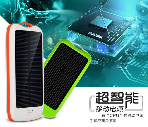 solar power bank 11000 mah 7