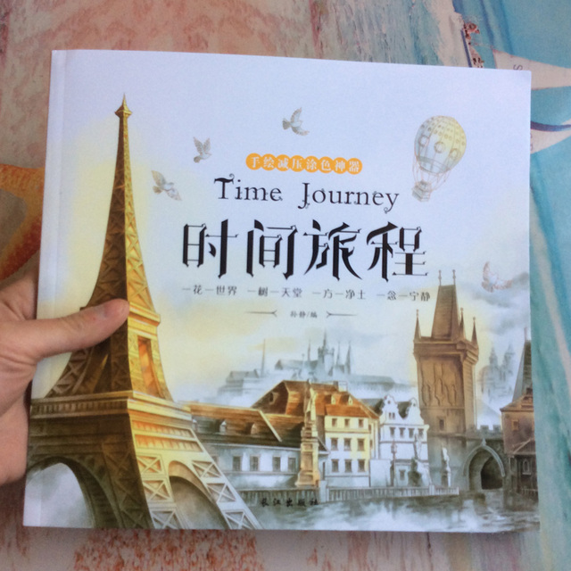 48 صفحة رحلة الوقت كتب تلوين للكبار الأطفال الكتابة على الجدران رسم كتاب panting تخفيف الإجهاد ليبرو colorear