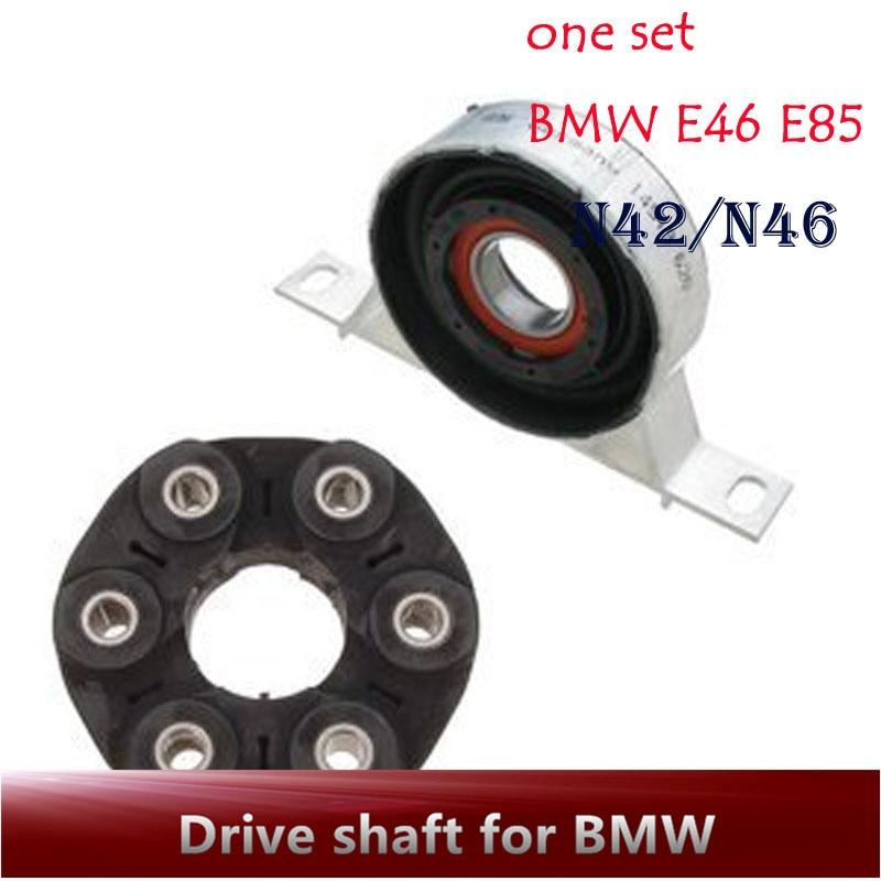 eustein 26127501257 26117511454 kit de suporte central de drivesadapt conjunto de disco flexivel para bmw 3