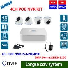 4CH PoE NVR kit CCTV 1080P HDMI ,4PCS 2.0MP POE dome Camera CCTV System Surveillance camera Kit