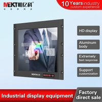 Cabinet display 17 inch 4:3 industrial LCD monitor VGA computer display panel waterproof industrial pc touchscreen