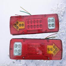 2pcs/set 12v Smart Mercedes Car 19 Led Trailer Truck Rv Atv Turn Signal Running Tail Light White-amber-red
