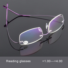 Модные титановые очки для чтения без оправы с эффектом памяти, для мужчин и женщин, очки для дальнозоркости+ 1,0+ 1,5+ 2,0+ 2,5+ 3,0+ 3,5+ 4,0 s0