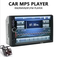 2 Din 7023B Car MP4 MP5 Player 32G 7 Inch Touch Screen TFT Media Radio Bluetooth