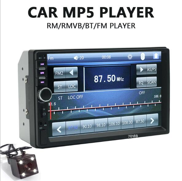 2 Din 7023B Car MP4/MP5 Player 32G 7 Inch Touch Screen TFT Media Radio Bluetooth 12V MP5 Player Rear View Camera MP3/WMA/WAV radio pharmaceuticals and radio opaque contrast media