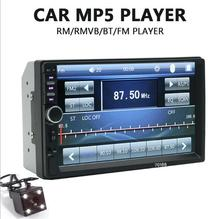 2 Din 7023B Car MP4 MP5 Player 32G 7 Inch Touch Screen TFT Media Radio Bluetooth