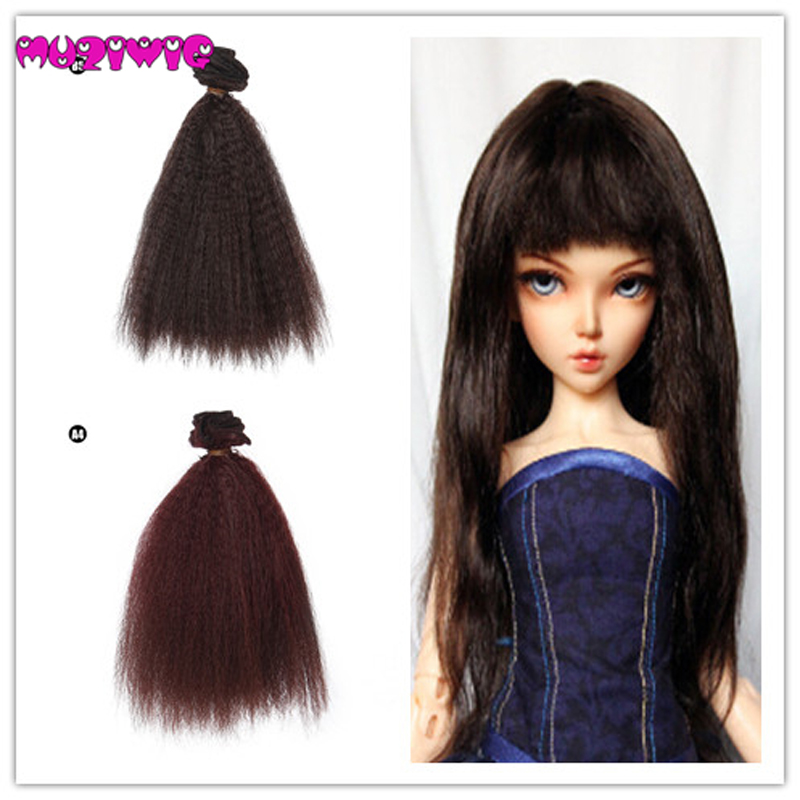 1pcs 15cm/25cm *100CM black gold <font><b>brown</b></font> straight hair for dolls <font><b>1/3</b></font> 1/4 <font><b>BJD</b></font> doll <font><b>wigs</b></font> Accessories image