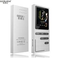 2017 GERUIDA Hifi MP3 Player 8GB Metal MP3 Players With Screen Arm Strap Speaker 1 8