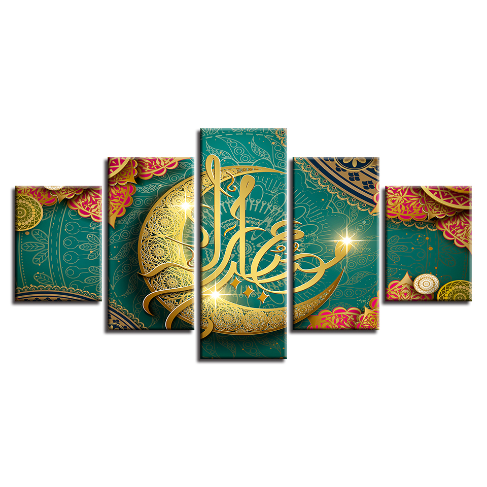 HD-Printed-Decoration-Living-Room-Paintings-5-Pieces-Islamic-Muslim-Mosque-Ramadan-Poster-Canvas-Pictures-Frame (3)