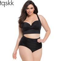 TQSKK High Waist Swimsuit 2016 New Arrival Plus Size Women Swimwear Print Colorful Vintage Retro Fat