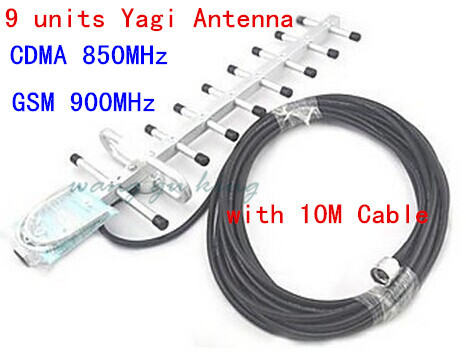 824~960MHz 10 Meters Cable Outdoor Antenna 9 Units Yagi Antenna For GSM900Mhz CDMA850Mhz Cellphone Signal Repeater