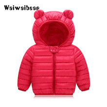 Winter New Baby Coats Jackets Infant Snow Wear Baby Boys And Girls Hooded Warm Clothes With Quality Assurance цена 2017