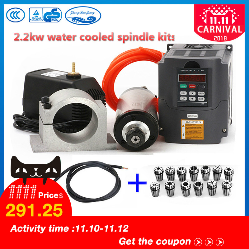 2.2KW Water Cooled Spindle Kit CNC Milling Spindle Motor + 2.2KW VFD + 80mm clamp + water pump/pipe +13pcs ER20 for CNC Router цены