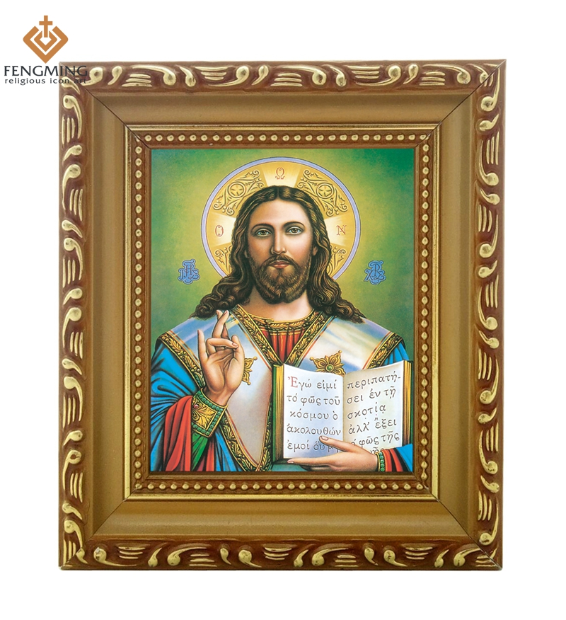 2016 high quality discounte photo frames russian orthodox church icon of the lord almighty christ jesus byzantine catholic