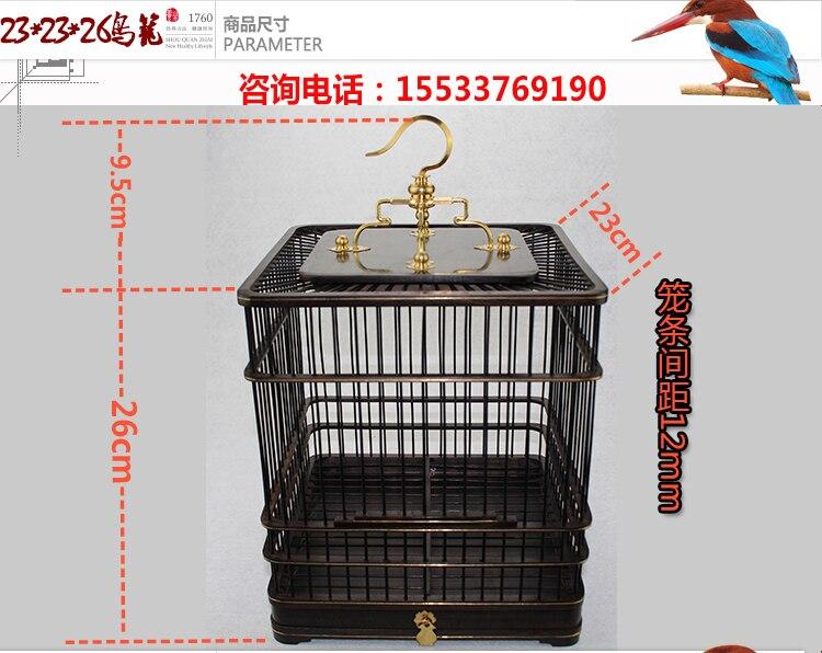 23 cm * 23 cm * 26 cm bambù gabbia per uccelli vernice handmade birdcage con in acciaio inox gancio gabbia di un set di bambù gabbia per uccelli jaula loro-in Gabbie e nidi per uccelli da Casa e giardino su  Gruppo 3