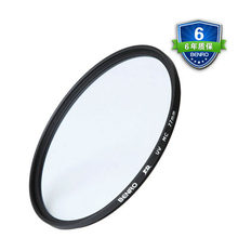 Benro PD UV MC Filter 37 40,5 43 46 49 52 55 58 62 67 72 77 82mm Wasserdicht anti-öl Anti-scratch-Ultra thin Uv Filter(China)