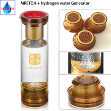 Healthy Anti-Aging MRET OH and Hydrogen generator Two-in-one Electrolytic hydrogen Ionizer generator With Acid water cavity