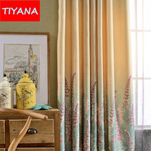 American Style Thermal Insulated Curtains Purple Lavender Blackout Curtains  Fabric For Living Room Drapes For Bedroom
