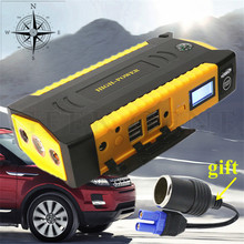 Winter 2017   Sale Promotion Portable 16000mAh Starting Device Power Bank Emergency 600A 12V Car Battery Charger For 5.0L Petrol & 4.0L Diesel Car