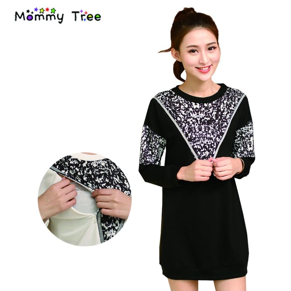 White Black Maternity Hoodies Nursing Top T Shirt -3188