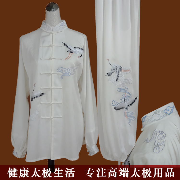Top quality Tai chi clothing Embroidery crane kung fu/Marital arts uniforms taiji clothes suits beautiful Customize adult child classic jeet kune do uniforms black jkd suits kung fu clothing martial arts outfits training clothes for adult children