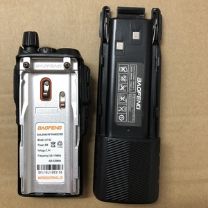 Image 4 - Battery UV 82 walkie talkie 2800mAh 3800mAh recharger battery