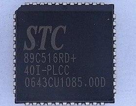 [LAN] STC89C516RD+40I-PLCC microcontroller STC original import chip (B5I4)  --30PCS/LOT