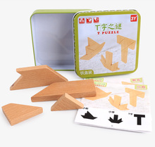 купить Color changed DIY jigsaw Wooden puzzle gift for children creativity educational toys play junior tangram learning set DS19 дешево