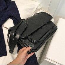 Сумка на цепочке женская новая модная сумка на одно плечо из мягкой кожи