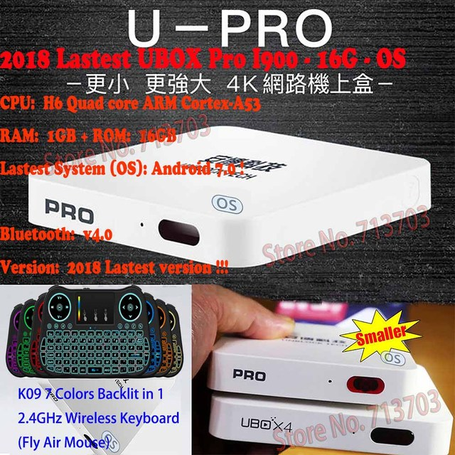 UNBLOCK UBOX 5 PRO I900 16G OS IPTV Android 7.0 Smart TV Box, HD 4K & Korea Japan HK Taiwan Malaysia 1000 Free TV Live Channels