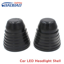 2 pcs Car LED Headlight Shell, styling Dust cover, Extended glue shell for Toyota Volkswagen Honda H1 H4 H7 H11 9005 9006