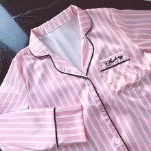 Pink Satin Pajamas Set 7 pieces