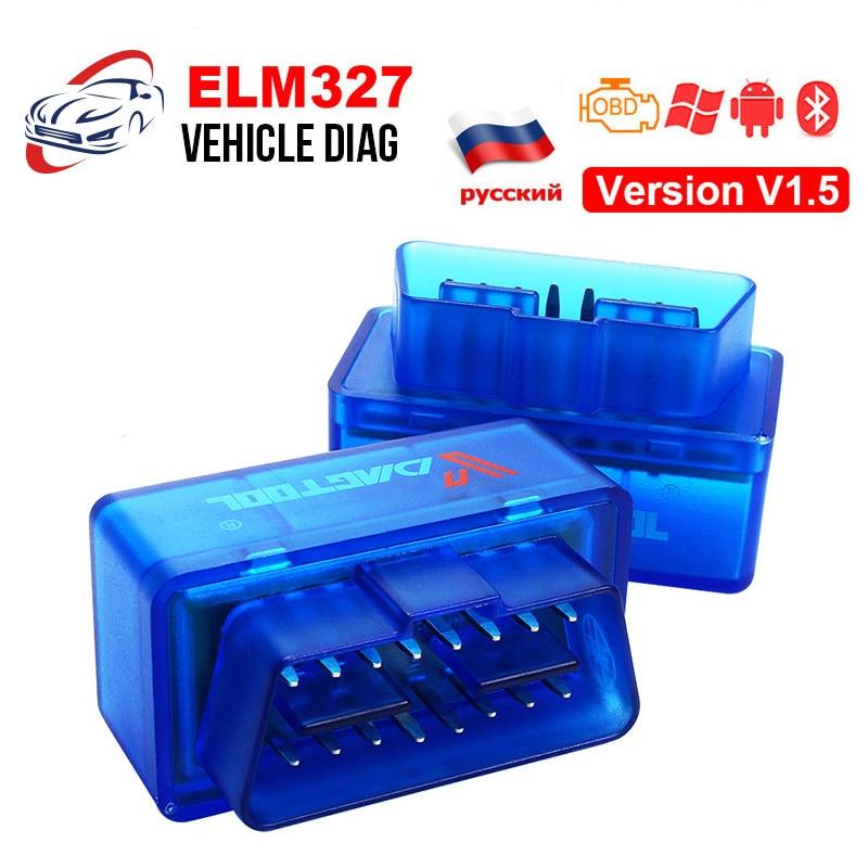 ELM327 Bluetooth Interface V1.5/2.1 On Android Torque Support All OBD2 Protocols Elm327 V1.5 Obd2 Car Diagnostic Tool