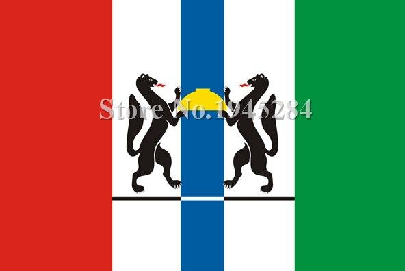 Флаг Новосибирская область России государственный флаг Новый 3x5ft 90x150 см полиэстер баннер, флаг, бесплатная доставка