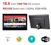 18 5 Inch Android Digital Signage Display Remote Rockchip3188 1 6Ghz 1GB Ddr3 8GB Flash Bluetooth4