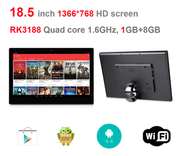 18.5 inch Android digital signage display(remote,Rockchip3188 1.6Ghz, 1GB ddr3, 8GB flash,Bluetooth4.0, wifi, RJ45, play store)