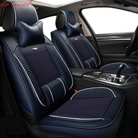 Автомобиль ветер сиденья для mercedes w212 ssangyong kyron nissan almera n16 qashqai j10 pajero 4 kodiaq Чехлы для сиденье автомобиля