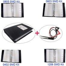 Комбинированный набор конденсаторов 0805, 0603, 0402, 1206 SMD, книга образцов + зажим, пинцет LCR