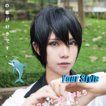 Japanese Hitman Reborn Cosplay Wig Synthetic Short Boy Pixie Cut Hairstyles  Black Men Cosplay Wigs Male Peluca Hombre on Aliexpress.com  c151a21bc