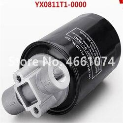 Ciągnik Dongfeng  filtr oleju hydraulicznego  numer części: YX0811T1 0000 w Płyty dociskowe od Samochody i motocykle na