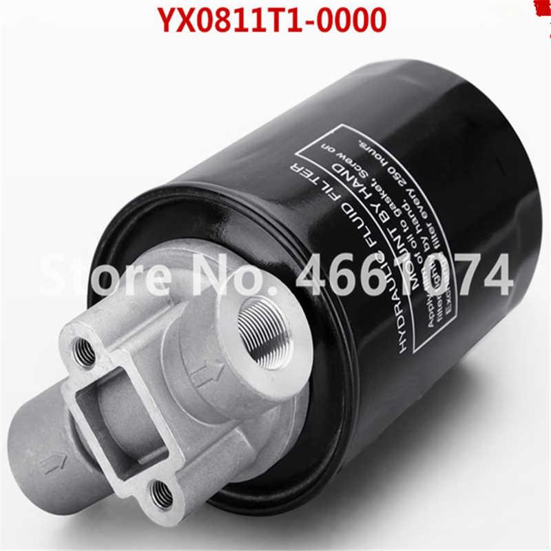 Dongfeng Traktor, Minyak Hidrolik Filter Nomor Bagian: YX0811T1-0000