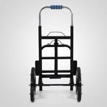 Коммерческое производство ручная тележка в колесиках складные колеса Долли инструменты из нержавеющей стали мощность ed детали электроинструмента