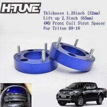 H-TUNE 32 мм 4*4 Аксессуары Передняя Шок Прокладки Лифт Комплекты для Triton 2009-2016