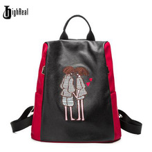 Highreal высокое качество женские рюкзаки известных брендов Модные женские кожаный рюкзак школьные рюкзаки для девочек-подростков J43